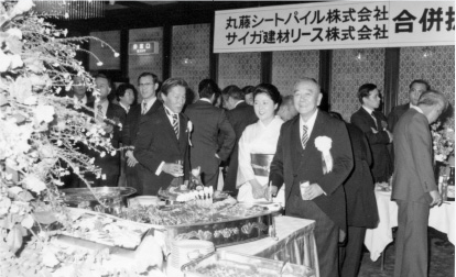 サイガ建材リース株式会社を合併、同社から札幌工場、埼玉工場を継承 札幌支店 開設