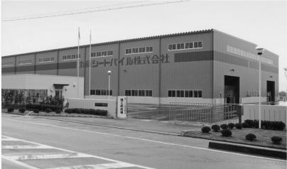 関西工場 開設